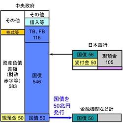 201003080843.jpg
