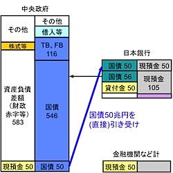 201003080847.jpg