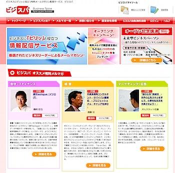 201012010948.jpg